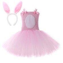 Rosa coelho menina traje da criança crianças coelho tutu vestido outfits para o bebê meninas ano novo vestidos de aniversário da páscoa férias roupas