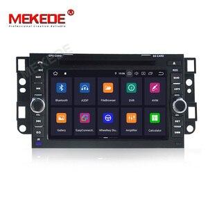 Image 3 - Android 9.0 4 + 64G autoradio per Chevrolet AVEO/EPICA/LOVA/CAPTIVA/SPARK/ OPTRA auto lettore dvd di navigazione per auto macchina fotografica di sostegno posteriore