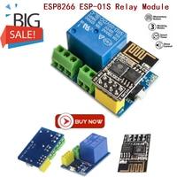 Esp8266 ESP 01S wifi 릴레이 모듈 arduino phone app 무선 wifi 모듈 용 스마트 홈  스마트 홈 원격 제어 스위치 홈 자동화 모듈    -