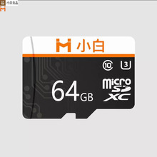 Youpin Xiaobai Micro SD Card 16G 32G 64G 128G 95MB/S 100MB/S  Memory Card Micro TF Flash Card  For Phone Camera Recorder