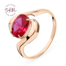 Skm винтажные рубиновые кольца для женщин 14 к 18 К розовое