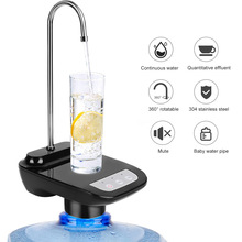 Electric Water Dispenser Wireless Portable Electric Automatic Water Pump Bucket Bottle Dispense USB Rechargeable