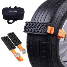 1/2/PCS Durable PU Anti-Skid Car Tire Traction Blocks With Bag Emergency Snow Mud Sand Tire Chain Straps For Snow Mud Ice