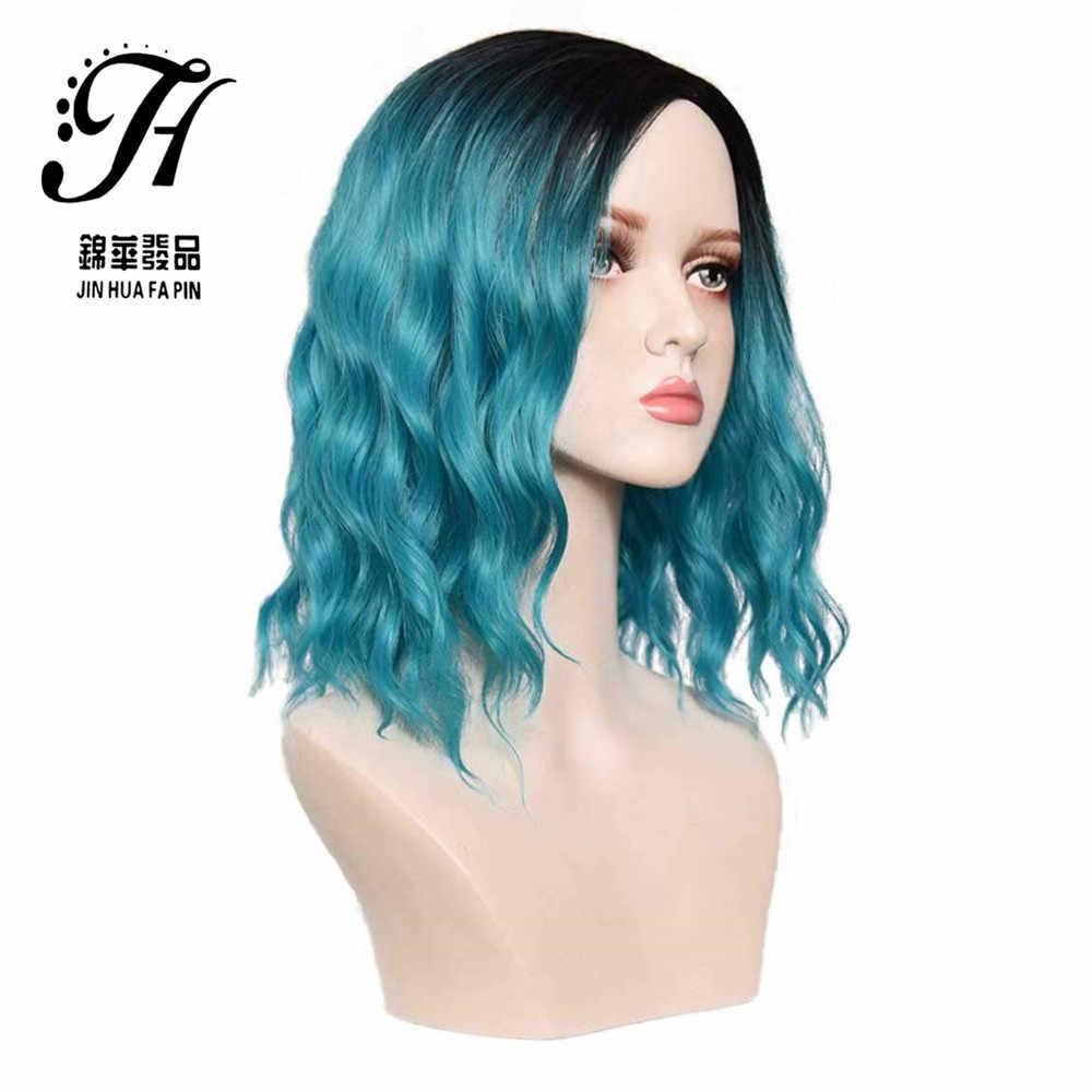 Blau Ombre Perücke für Frauen Kurze Wellenförmige Perücke mit Seitenteil Lockige Haar Bob Perücke Synthetische Haar Hitze Beständig (schwarz zu Teal Blau)