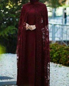Sukienki dla matki panny młodej z długa koronka Cape 2019 długie rękawy Burgundy muzułmańskie kaftan kobiety wesele sukienka suknie wieczorowe