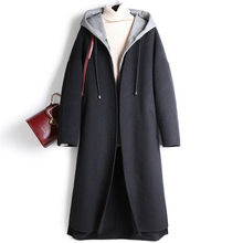 The new 2020 double-sided wool coat in the female nut long h