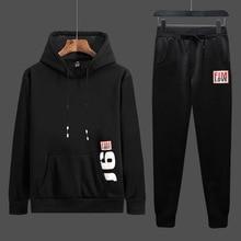 Autumn Letter Print tracksuit men Causal Sportswear Plus Size Outwear Sweatshirts Hoodies Patchwork Long Sleeve Hooded +Pants