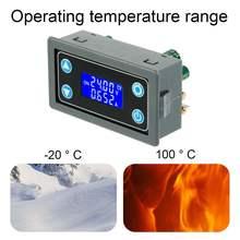 DC 0,5-30 в 35 Вт автоматический повышающий/понижающий преобразователь CC CV Регулируемый лабораторный модуль питания