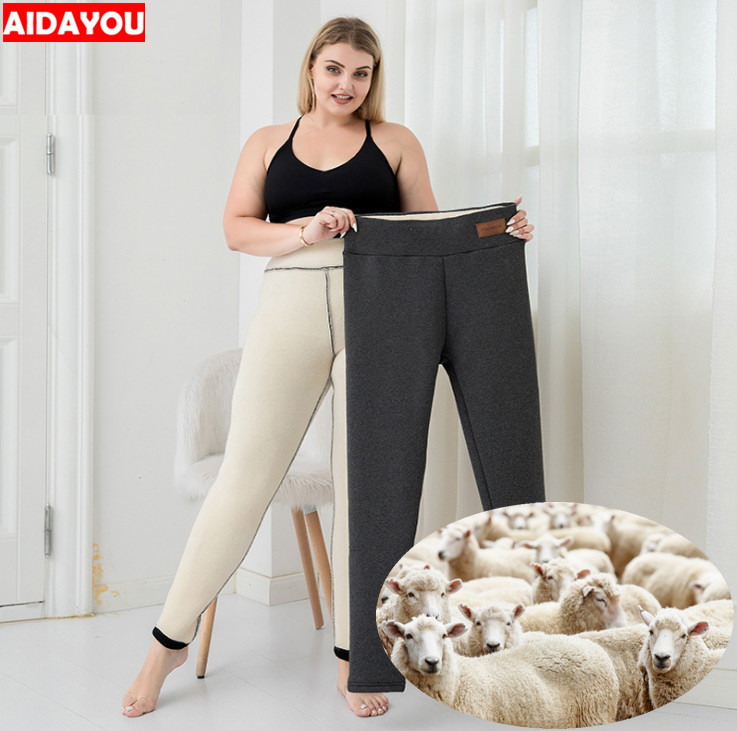 Cashmere Leggings Winter Plus Size Super Warm For Women 4XL Support Up To 90Kg Thermal Legging High Waisted Pants Fleece Ouc648