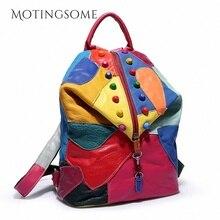 Genuíno Mochila De Couro Mochila de Viagem Designer de Pele De Carneiro Retalhos Coloridos Luxo Saco de Compras Mochila Saco Tendência 2020 das Mulheres