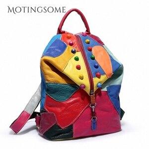 Image 1 - Genuine Leather Backpack Sheepskin Backpack Designer Travel Colorful Patchwork Luxury Shopper Bag Mochila 2020 Womens Bag Trend