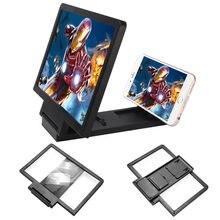 Novo amplificador de tela 3d telefone móvel ampliação hd suporte para vídeo dobrável tela ampliada olhos proteção suporte dobrável