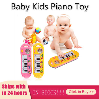 Baby Kids Piano Early Educational Toy Infant Toddler Musical Music Toy Children Good Gift  Baby Toys Jouet Bebe Juguetes Random недорого