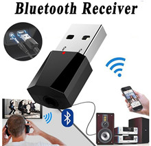 2019 Wireless USB AUX Mini Bluetooth Receiver For Chery A1 A3 Amulet A13 E5 Tiggo E3 G5 For Jaguar XF XFL XE XJ XJL F-Pace X761