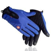Зимние перчатки для езды на велосипеде с Полноразмерным сенсорным