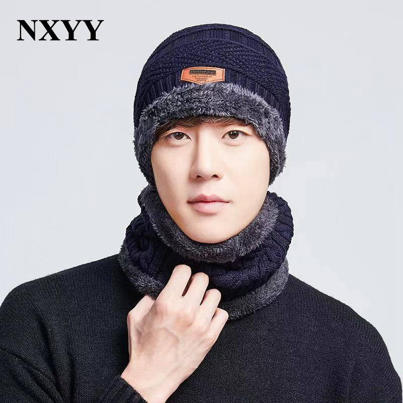 NXYY 2pc Winter Hats With Wool Collar For Men Beanies Knitted Hat With Scarf Velvet Thickening Set Windproof Outdoor Snow Hats