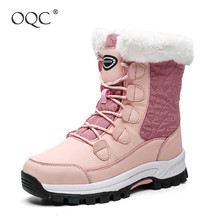 Купить с кэшбэком OQC Women Winter Snow Boots Fur Lined Thick Anti Slip Outdoor Boots Women's Lace Up Keep Warm Platform Round Toe Ankle Boots D20