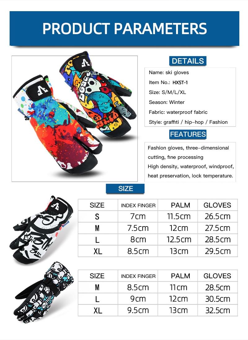 ski gloves (5)
