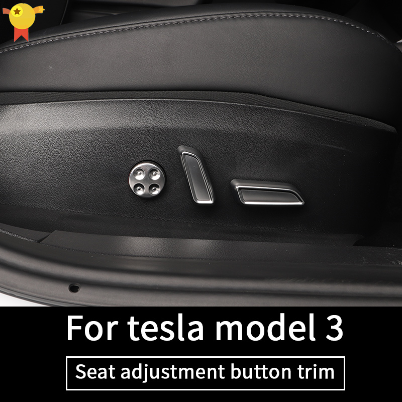 Seat Adjustment Botton Trim For Tesla Model 3 Accessories/car Accessories Model 3 Tesla Three Tesla Model 3 Model3