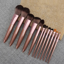 12 Pcs Makeup Brushes Set Beauty Tools Make Up Brush Sets Cosmetic Eyeliner Foundation Blush Eyebrow Eyeshadow Powder Brush Etc