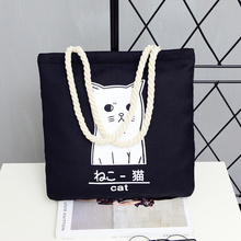 Black Canvas Bag Calico bag women Korean Style women Large Capacity Casual Hand Bag Shopper Bag calico print tote bag