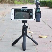 فيمي النخيل ترايبود قوس أطقم يده Gimbal الهاتف حامل قصاصة Selfie قضيب تليسكوبي ل فيمي النخيل كاميرا الملحقات