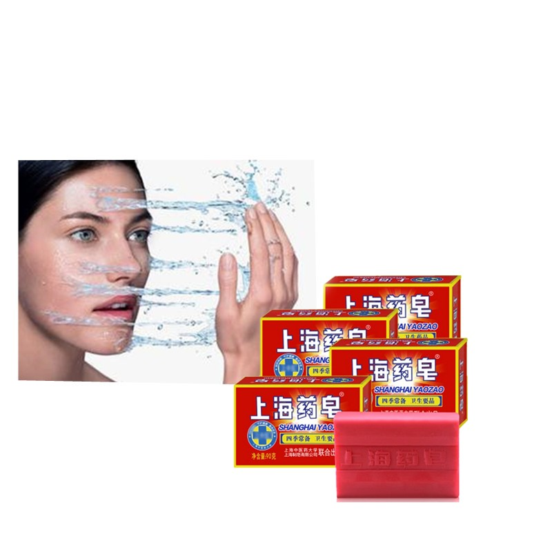 Sulphur Acne Freckle Removing Facial Cleanser. Clean Whitening And Wrinkle-resistant Facial Soap. Glossy Skin Rejuvenation Soap