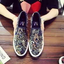 DDI Fengwei Huabu Korean popular mens shoe cover foot lazy one pedal casual canvas shoes