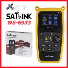Original Satellite Finder Satlink WS 6933ดิจิตอลSatfinder DVB S2 2.1นิ้วจอแสดงผลLCD FTA C & KU Band WS 6933 WS6933 sat Meter