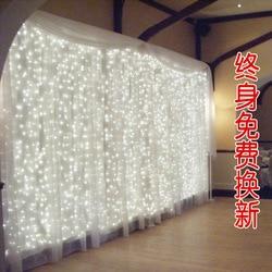 LED lights flash lights string lights decorate stage background Ice strip curtain lights star lights wedding arrangement