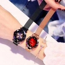 2019 New Vibrato Tiktok Magnet Milan Star Watch Ladies Fashion