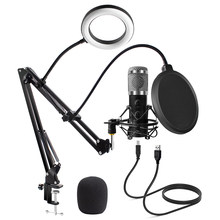 2021 Upgraded Usb E20 Condenser Computer Microphone With Ring Light Studio Kit With Arm Stand For Gaming Youtube Video Record