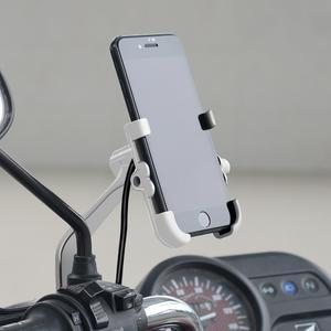Image 3 - Alüminyum Alaşım Motosiklet dikiz aynası Dağı Genişletici Braketi Cep telefon tutucu Su Geçirmez QC3.0 Hızlı Şarj