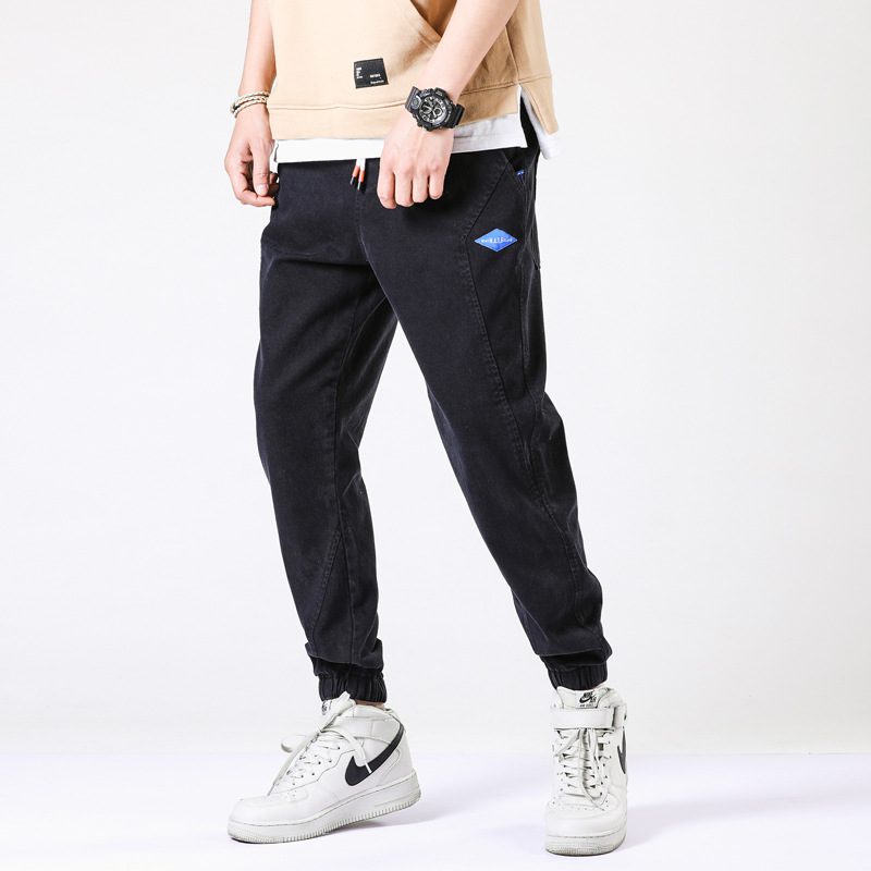 INS Ultra-huo Bao Kuan Harem Jeans Men's 2019 Autumn New Style Pure Cotton Workwear Loose-Fit Casual Long Pants Fashion