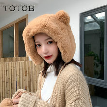 New Korean version of bear ears hat female autumn and winter plush velvet cute hat winter warm hair ball earmuffs Lei Feng hat(China)