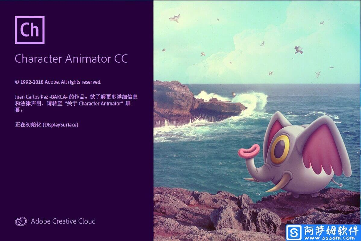 Adobe Character Animator for Mac 2019 v2.1.1 中文直装特别版