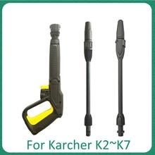 Pressure Washer Spray Gun Lance Nozzle High Pressure Car Washer Jet Water Gun Rotating Turbo Lance Nozzle Tip for Karcher K
