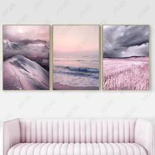Настенный постер с розовым пейзажем рисунок на холсте изображением