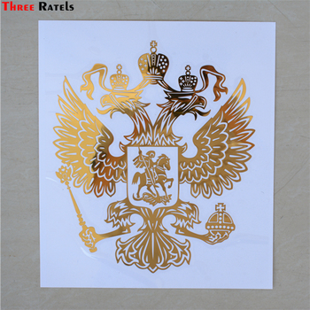 Three Ratels MT-001XB# 18x20.8cm coat of arms of Russia big size nickel metal golden car decals Russian Federation car stickers image