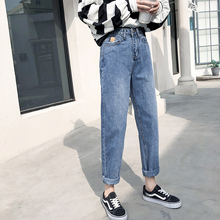 цены Boyfriend Jeans For Women Loose clothesStreetwear Female Denim Harem Pants Leisure Ankle-length Pants blue trousers clothing