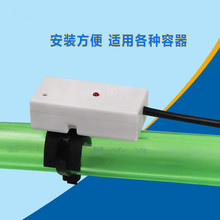 Non-Contact Liquid Level Sensor Electric Relay Output Water Level Switch Sensor Pipeline Level Detection Dry Connection Point(China)