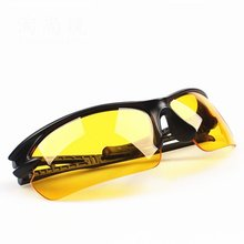 Hot Night Driving glasses Anti Glare Glasses For Safety Sunglasses Yellow Lens Vision Goggles
