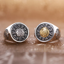 925 sterling silver Jewelry Tai Chi Zodiac Signs Ring Men Women Ethnic Rotatable Couple
