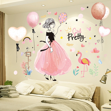Pretty Princess Dress Girl Wall Stickers PVC Material DIY Pink Color Balloons Decals for Kids Rooms Baby Bedroom Decoration