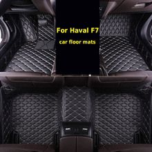 Floor-Mats Foot-Pads Haval F7 Interior-Accessories Hivotd for Anti-Dirty Waterproof Car