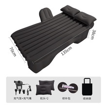 Car Inflatable Mattress Back-Seat Travel Bed Trunk Bed-Split Car-Suv