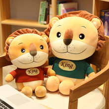 1pc 90/65/50cm Giant lion Plush Toys Lovely Lion king Red Blue Stuffed Soft Dolls Home Decor Kids Christmas gifts