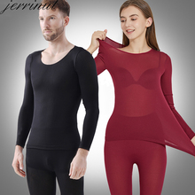 جيرينوت ملابس اخلية حرارية للنساء شتاء دافئ طويل جونز للنساء مجموعة ملابس اخلية حرارية ملابس داخلية حرارية ل MaleFemale