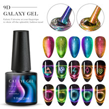 T-TIAO Club 9D Cat Eye Uv Gel Polish Holografische Schijnt Laser Nail Art Uv Gel Chameleon Magnetische Lak Losweken vernis(China)