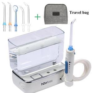 Image 5 - אוראלי משטף נייד שיניים מים Flosser USB נטענת אלחוטי מים Flosser שיניים מנקה שיניים סילון מים הטוב ביותר מתנה